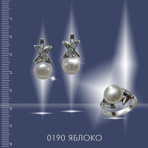 0190 ЯБЛОКО