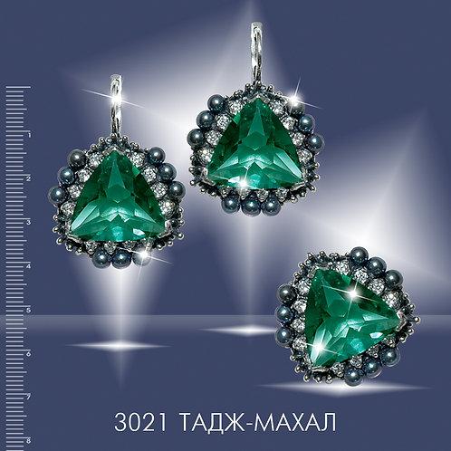 3021 ТАДЖ-МАХАЛ