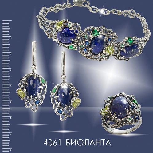 4061 ВИОЛАНТА