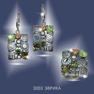 3003 Эврика.jpg