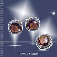 3095 Таллин.jpg
