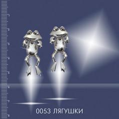 0053 Лягушки.jpg