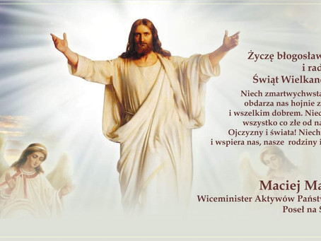 Błogosławionych Świąt Wielkanocnych
