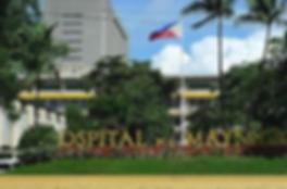Ospital Ng Maynilad.PNG