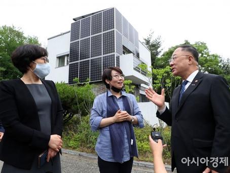 뉴딜 종합계획에 '2050년 탄소 제로' 반영 검토