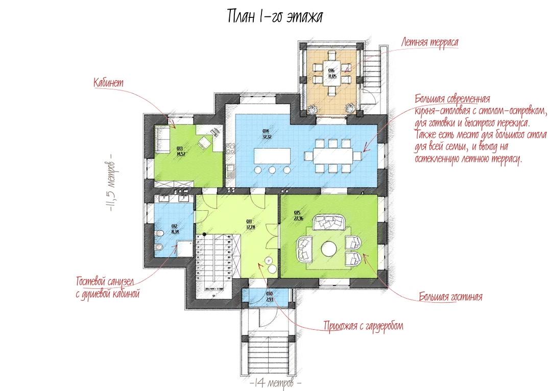 план 1-го этажа.jpg