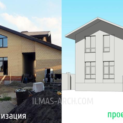 Двух этажный дом с гаражом в салмычах