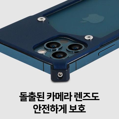 BeraShield_Case_text_04_En_v2_1_한글.jpg