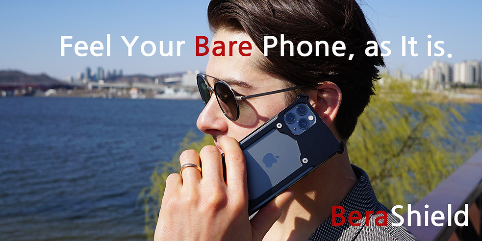 Feel your bare phone as it is_Wide_v02_0