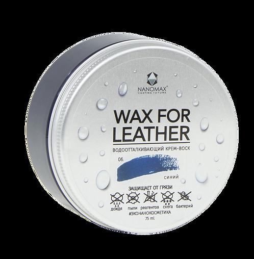 WAX FOR LEATHER №06 75ml / воск для обуви 75мл
