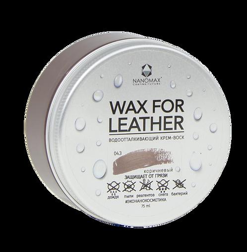 WAX FOR LEATHER №04.3 75 мл / воск для обуви №04.3