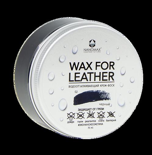 WAX FOR LEATHER №02 75ml / воск для обуви 75мл