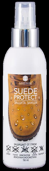 SUDE PROTECT 150ml / Защита замши 150 мл
