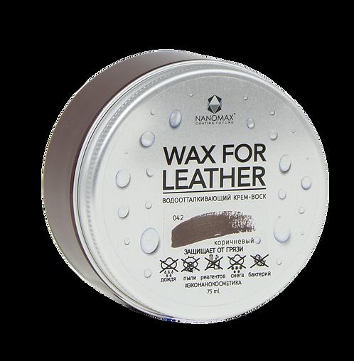 WAX FOR LEATHER №04.2 75 мл / воск для обуви №04.2