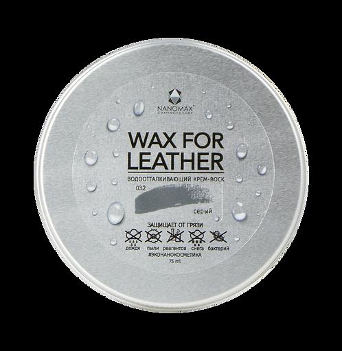 WAX FOR LEATHER №03.2 75ml / воск для обуви 75мл
