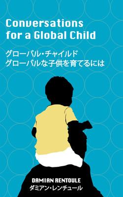 Cover_Kindle.jpg