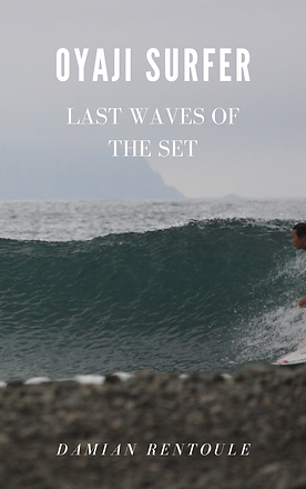 Oyaji Surfer - Last Waves of the Set.png