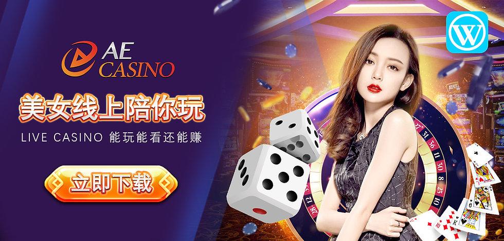 AE Casino WINBOX Malaysia Live Casino-2.