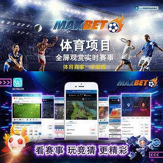 WINBOX Casino Malaysia   Sports   MAXBET