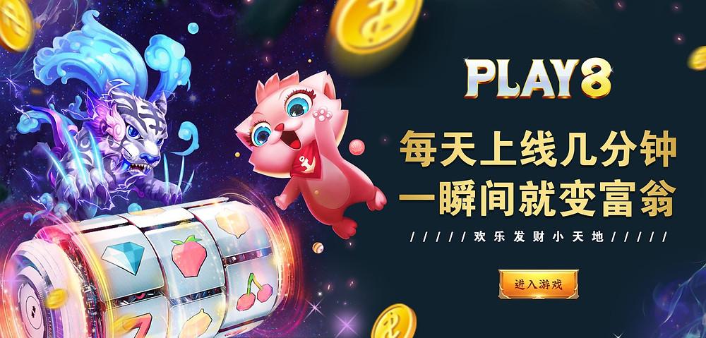 PLAY8 Slots Games
