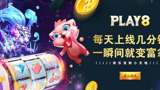 PLAY8 Slots Games a new look, grandly available.