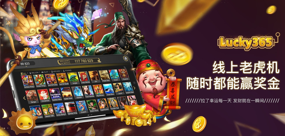 Lucky365 Slots Games Mobile Winbox Download