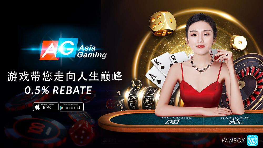 WINBOX Online Casino AG Casino