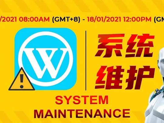 Maintenance Notice
