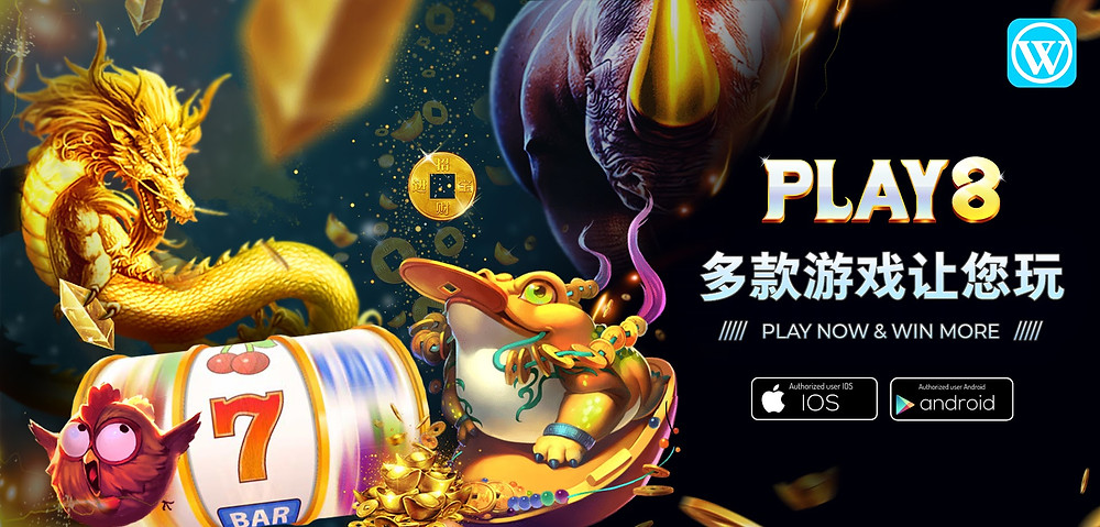 WINBOX PLAY8 Online Slot Game
