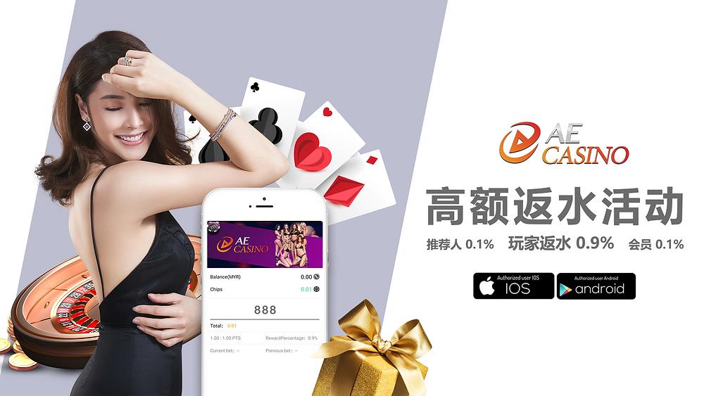 WINBOX Online Casino AE Casino