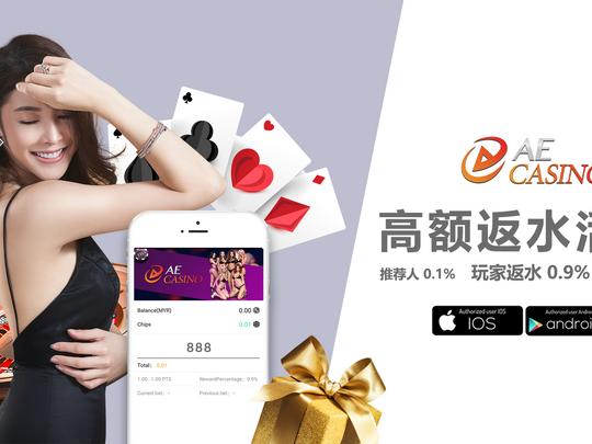 Winbox Malaysia Online Casino Gaming Platform