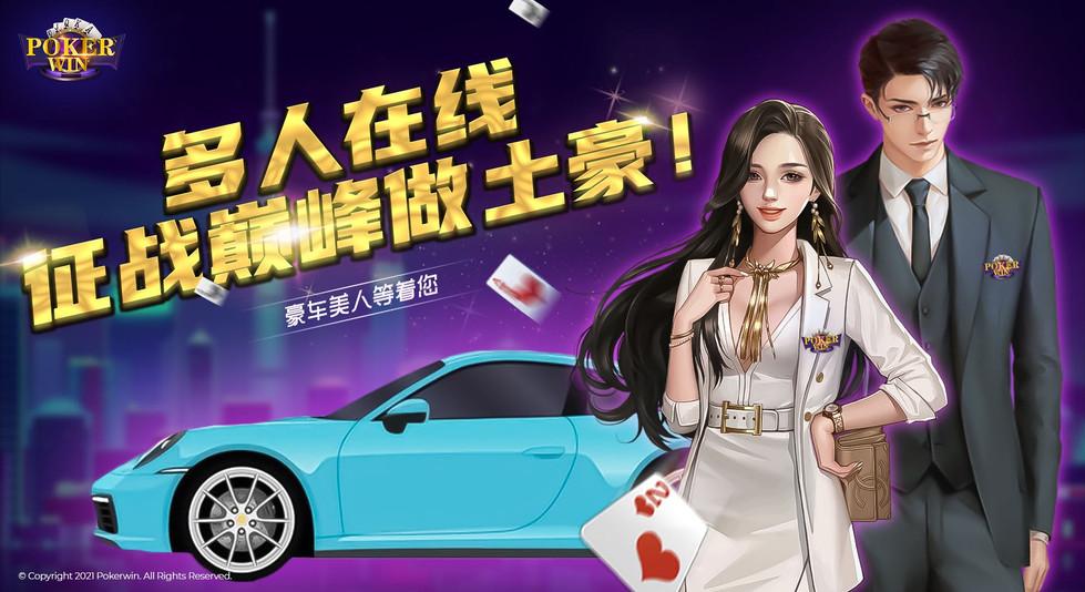 WINBOX Poker Win Online.jpg