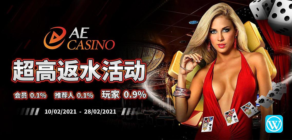 AE Casino WINBOX Online Casino Malaysia-