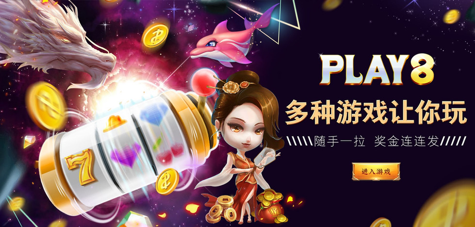 PLAY8 Slots Games Mobile Winbox Download