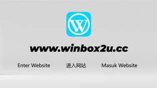 IOS WINBOX download has been repaired, IOS users can now download WINBOX.