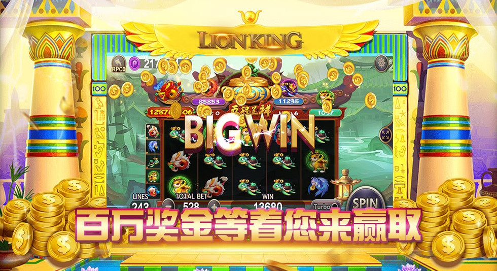 Lion King Slots WINBOX Casino Malaysia.j