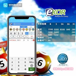 WINBOX Casino Malaysia   Lottery   Ekor