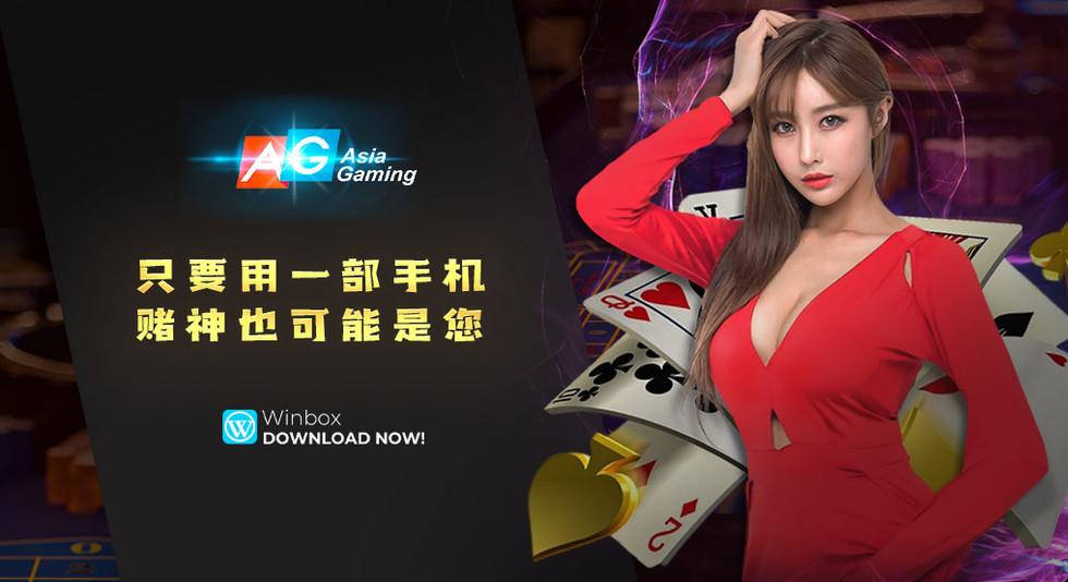 Asia Gaming Live Casino WINBOX Malaysia