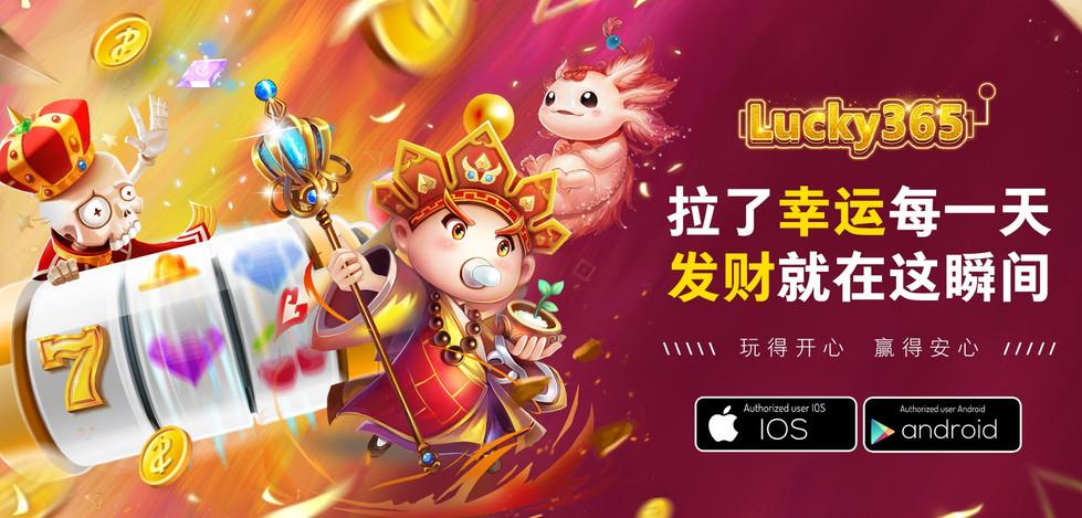 Lucky365 Slots WINBOX Casino Malaysia.jp