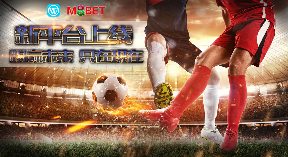 M8BET new sports online bettings by winb