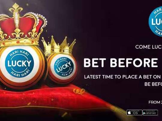 Lucky Hari Hari 4D Online Betting Notice