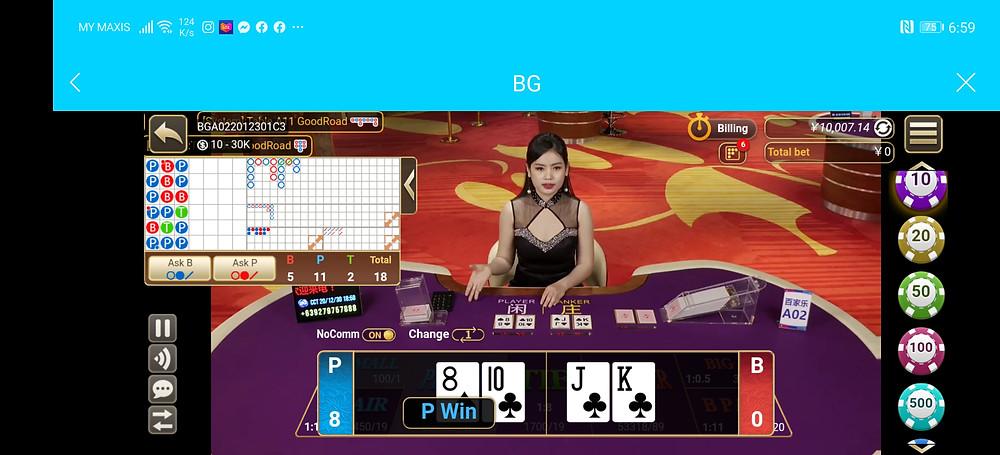 Baccarat BG Live Casino Big Gaming