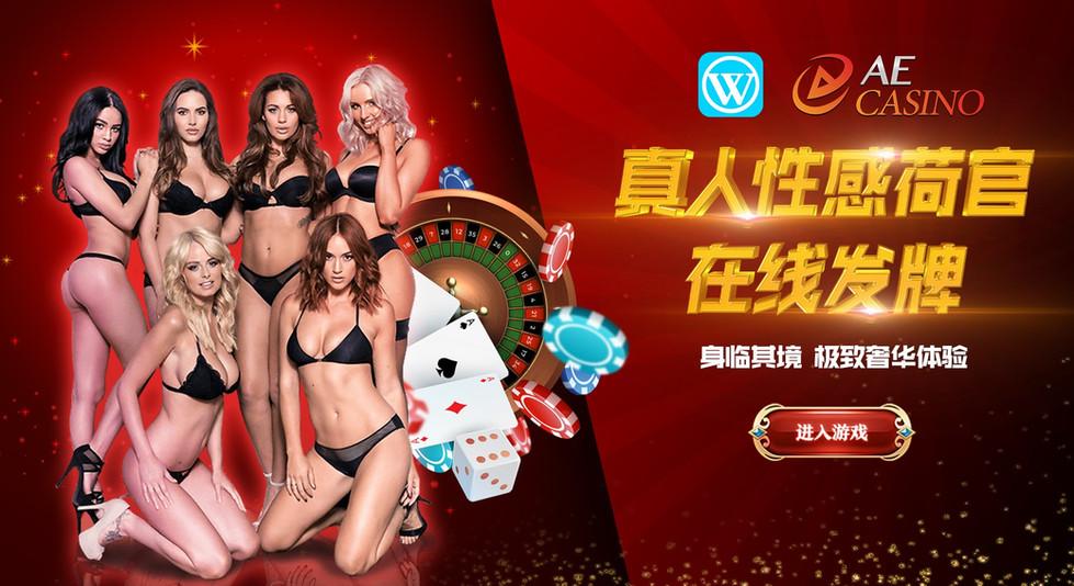 AE Casino by winbox casino malaysia onli