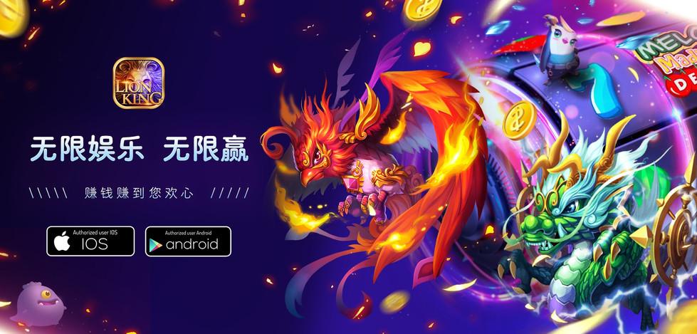 WINBOX Lion King Online Slots