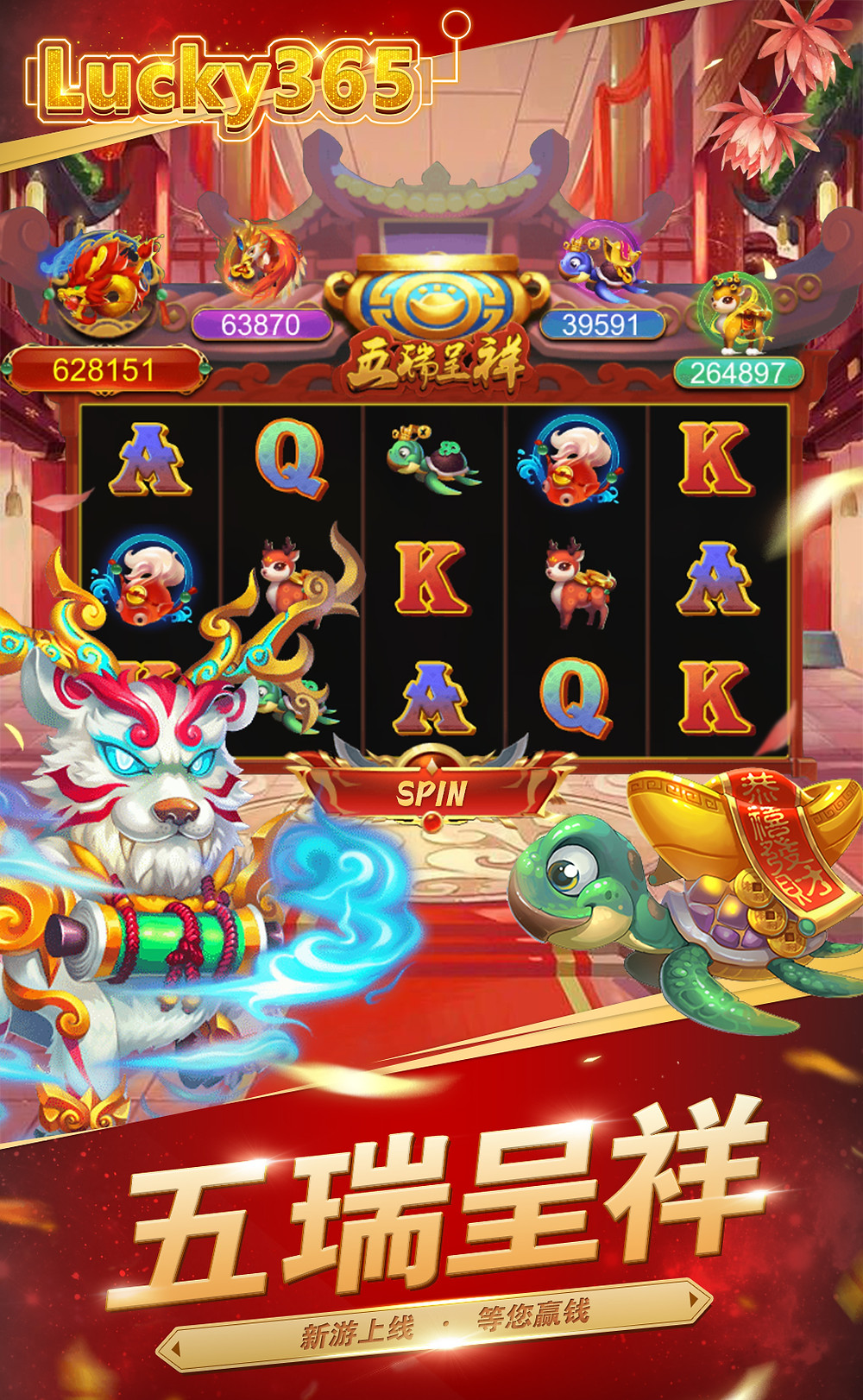 Lucky365 slots games launched a NEW game Rising Fortunes.