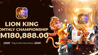 Events In Lion King Slots is ongoing now!