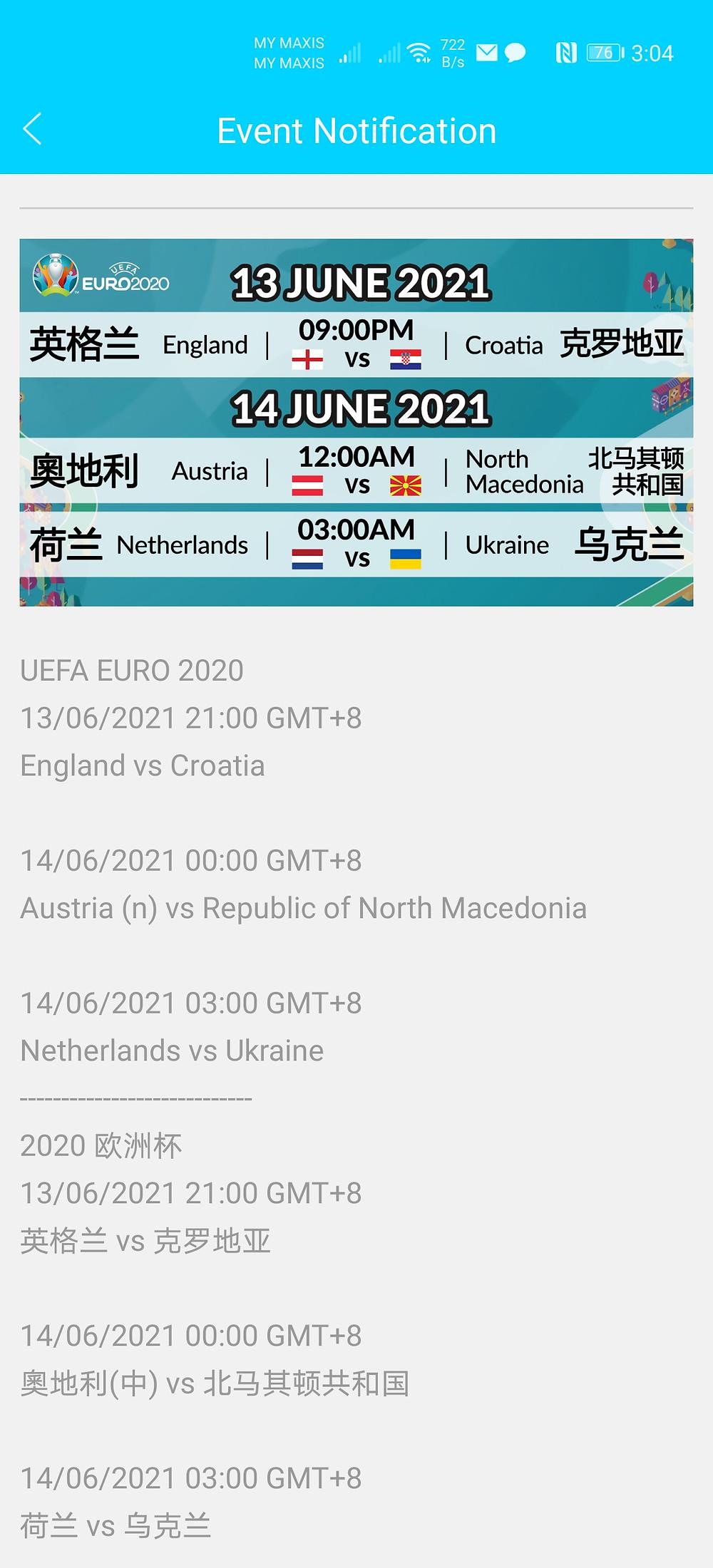 UEFA 2021 Group Schedule