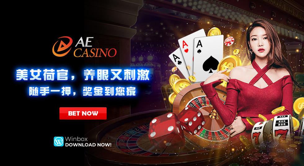 AE Casino WINBOX Malaysia Live Casino-1.