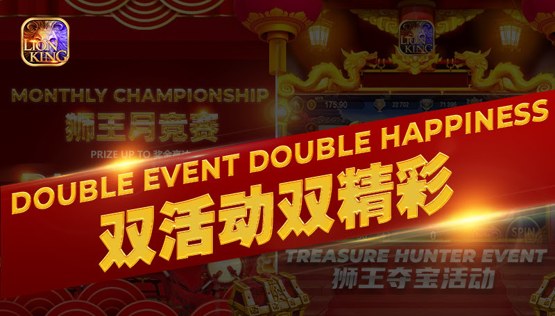 Lion King Slots Game Event