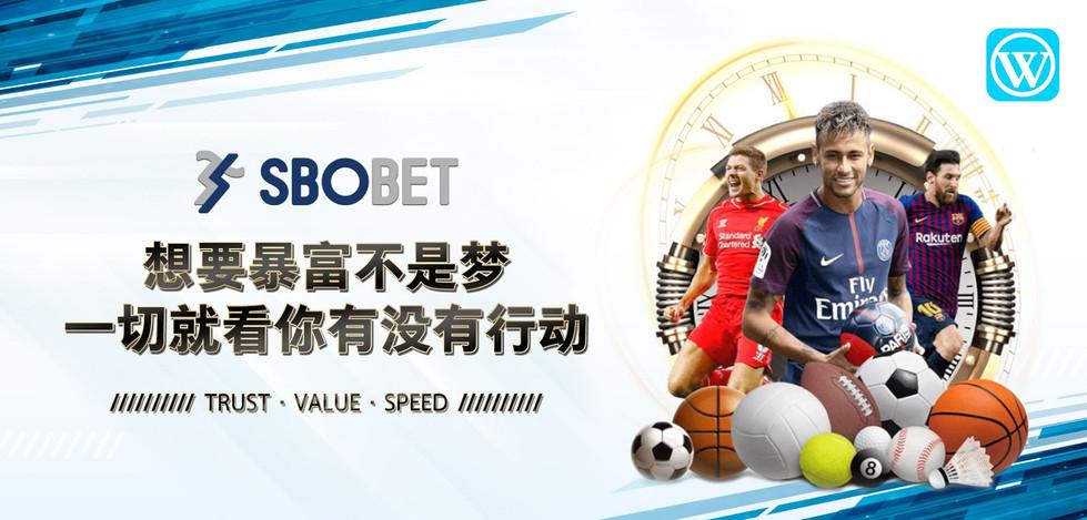 Sport Betting SBO WINBOX Download.jpg